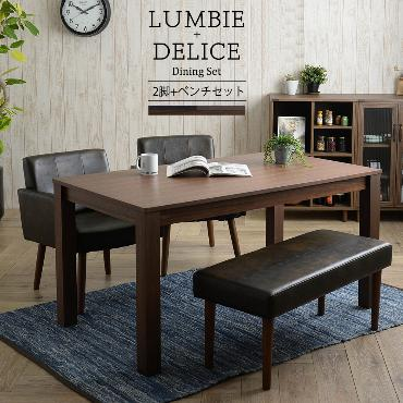 LUMBIE&DELICE ダイニング4点セット(4人掛け/140cm幅/チェアー:2点/ベンチ:1点) BR×BR/BR×BK
